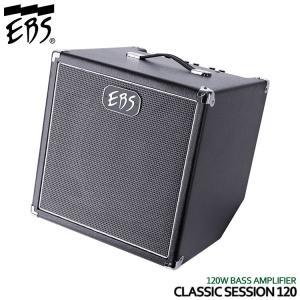 EBS コンボベースアンプ Classic Session 120 Combo クラシックセッション merry-net