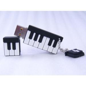 鍵盤柄 USB接続メモリ とっても可愛く音楽家にオススメのUSBが登場!
