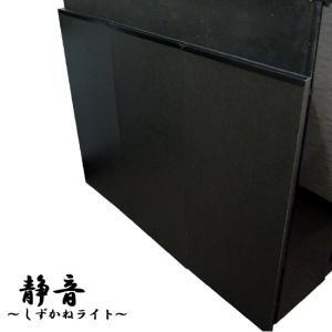 アップライトピアノ用 簡易防音パネル ピアノ防音パネル 静音 しずかね ライト|merry-net