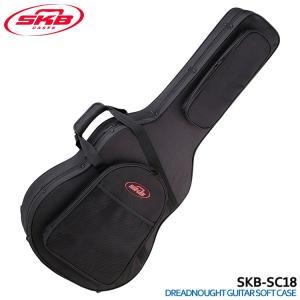 SKB ドレッドノートタイプ用セミハードケース SKB-SC18 アコースティックギター|merry-net
