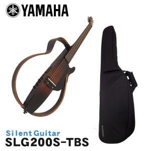 YAMAHA サイレントギター SLG200S TBS スチール弦モデル ヤマハ