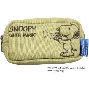 SNOOPY スヌーピー マウスピースポーチ トランペット用|merry-net