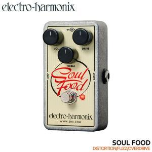 Electro-Harmonix オーバードライブ SOUL FOOD ソウルフード エレクトロハー...