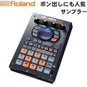 Roland ローランド サンプラー SP-404SX (ロングセラーサンプラー)|merry-net