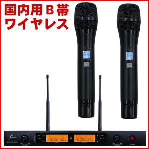 SOUNDPURE 800MHzワイヤレスマイク 8011II ワイヤレスハンドマイク2本セット|merry-net