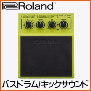 Roland 電子パーカッション SPD ONE KICK 1つのパッドで1つの音色 キック系サウンド|merry-net
