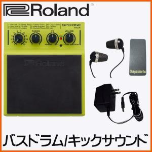 ローランド Roland デジタルパーカッション SPD ONE KICK イヤフォン付きセット|merry-net