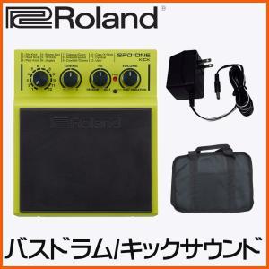ソフトケース付き Roland SPD ONE KICK (汎用ACアダプター付きセット)電子パーカッション|merry-net