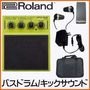 ローランド エレクトリックパーカッション SPD ONE KICK(イヤフォン・ソフトケース・ACアダプター付き)|merry-net