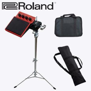 Roland デジタルパーカッション SPD ONE WAV PAD(スタンド・ケース付き)ローランド 同期演奏 merry-net