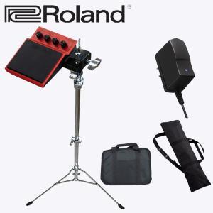 Roland SPD ONE WAV PAD SPD-1W(スタンド・ケース・ACアダプター付きセット) merry-net
