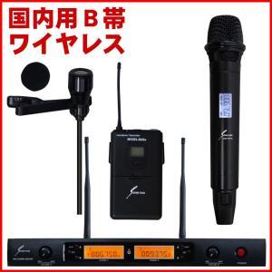 SOUND PURE(サウンドピュア)高級ν8011sハンドワイヤレス1本(旧8033e)+黒色ピンマイク1本付き|merry-net