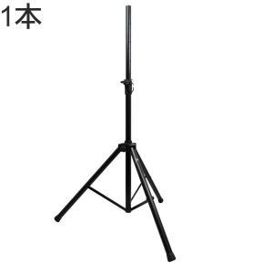 FGC SELECTION スピーカースタンド 1本単品 merry-net