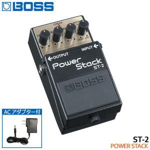 BOSS パワースタック ST-2 Power Stack ACアダプター付き ボスコンパクトエフェ...