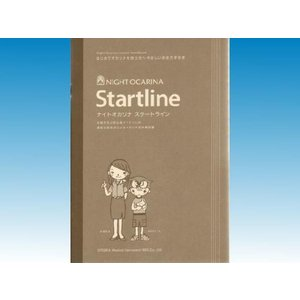 NIGHT OCARINA Startline(ナイトオカリナ スタートライン)/オカリナ教則本 入門書 初心者 merry-net