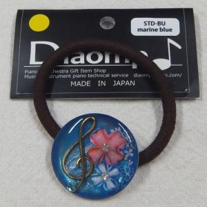 Diaomp♪音楽記号 ト音記号ヘアゴム ブルー 卒業/入学/記念品に 小型便対応(20点まで)|merry-net