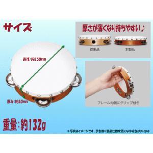 鈴木(SUZUKI・スズキ)教育楽器 教育向け 皮付きタンバリン(タンブリン)STR-15G(15cm)|merry-net|02