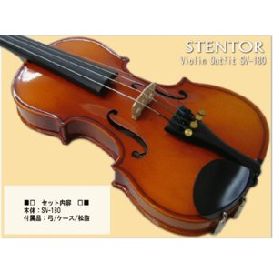 子供用 分数 バイオリン ステンター SV-180 1/4 4点セット STENTORの画像