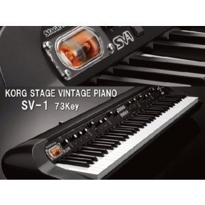 コルグ SV1-73:ステージ・ピアノ KORG SV-1 73鍵盤【クリアランスセール特価】|merry-net