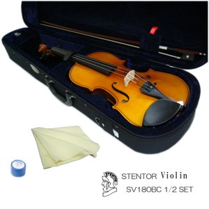 初心者向け バイオリン SV180BC【1/2分数サイズ】4点セット:STENTOR/ステンター|merry-net