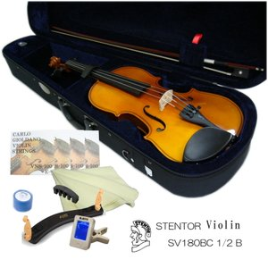 初心者向け バイオリン SV180BC【1/2分数サイズ】10点セット:STENTOR/ステンター|merry-net