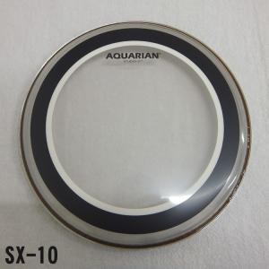 アクエリアン ドラムヘッド(クリアヘッド)(AQUARIAN)タムタム用SX-10(SX10)10インチ(リングミュートヘッド)Studio-X merry-net