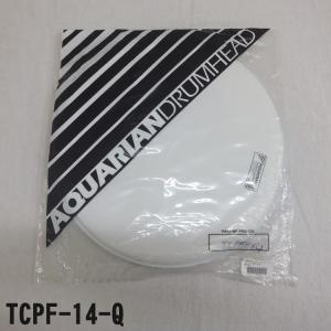 スネアドラム用 ヘッド コーテッド2プライ 14インチ アクエリアン パワー重視の方是非(AQUARIAN)TCPF-14-Q(TCPF14Q) 【TH】 merry-net