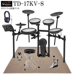 【Roland 電子ドラム Vドラム TD-17KV-S+付属品セットR(ローランドDAP-3XやR...