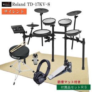 【Roland 電子ドラム Vドラム TD-17KV-S サイレント構成+付属品セット(DAP-2+...