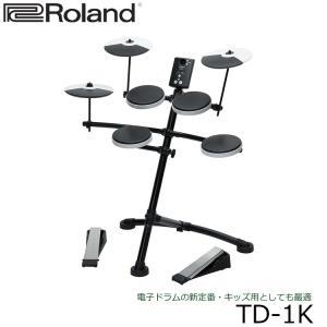 Roland(ローランド)V-drums コンパクト電子ドラム TD-1K(単体)|merry-net