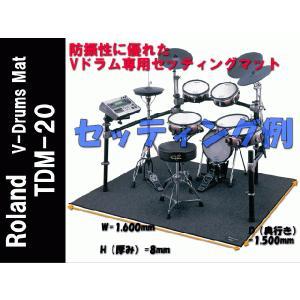 在庫あり■Roland 電子ドラム用 防振マット TDM-20(大)ローランド V-Drums用 マット(ジュータン)(送料無料)|merry-net