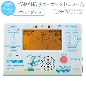 YAMAHA チューナーメトロノーム ドナルドダック TDM-700DD2 (ヤマハ TDM700DD2) merry-net