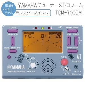 ヤマハ チューナーメトロノーム ディズニー モンスターズインク TDM-700DMI TDM700DMI サリー マイク|merry-net