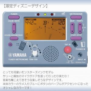 YAMAHA チューナーメトロノーム モンスターズインク TDM-700DMI クリップマイク(ブラック)付き (ヤマハ TDM700DMI)|merry-net|02