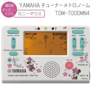 ヤマハ チューナーメトロノーム ディズニー ミニーマウス TDM-700DMN4 TDM700DMN4 ミニーちゃん merry-net