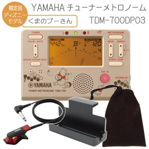 YAMAHA チューナーメトロノーム プーさん TDM-700DPO3 クリップマイク(ブラック/レッド)&トレイラック&ケース付き (ヤマハ TDM700DPO3) merry-net