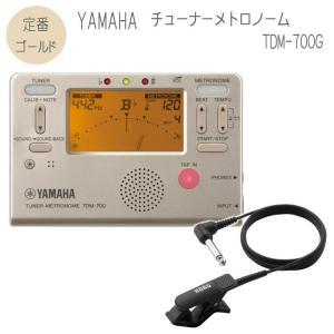 YAMAHAチューナーメトロノーム TDM-700G クリップマイク(ブラック) 付き (ヤマハ TDM700G ゴールド)|merry-net