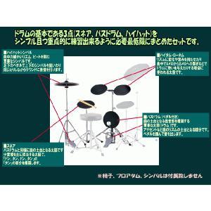 トレーニングドラム 基本練習向けのシンプルドラムセット(TDR5-TD-5DX)|merry-net|02