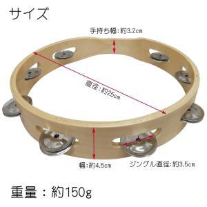 モンキータンバリン 皮無タイプ 木製 25cm ベル8組タイプ|merry-net|02