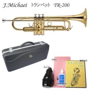 J.Michael  トランペット TR-200 6点セット DVDやミュート付き  (Jマイケル TR200 シンプルセット)|merry-net