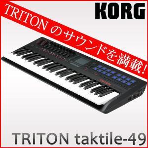 KORG(コルグ) TRITON taktile 49 KEY ミニキーボード タクタイル ワークステーション|merry-net