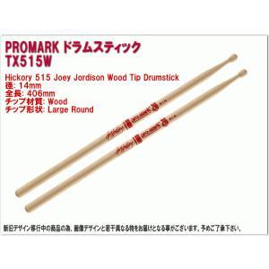 期間限定セール■在庫あり PROMARK(プロマーク)PROMARK(プロマーク)ドラムスティック TX515W(ロック向け)大きめウッドチップ採用タイプ merry-net