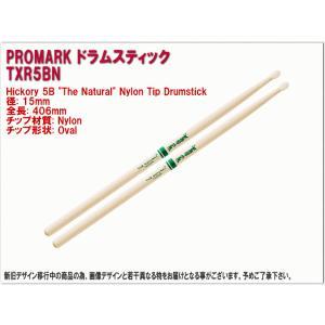 期間限定セール■PROMARK(プロマーク)ドラムスティック TXR5BN(オールジャンル向け・ナイロンチップ)表面ザラ付き仕上げ merry-net