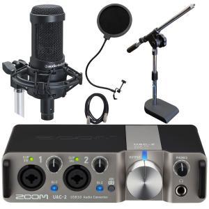 audio-technica AT2035セット ZOOM オーディオインターフェイス UAC-2 ...