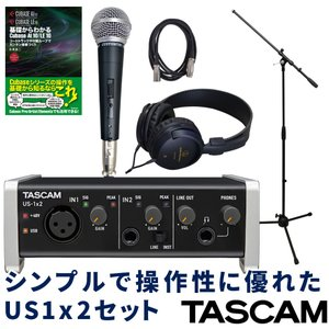 TASCAM DTM入門セット US1x2 + ダイナミックマイク + Cubase LE解説本付き...