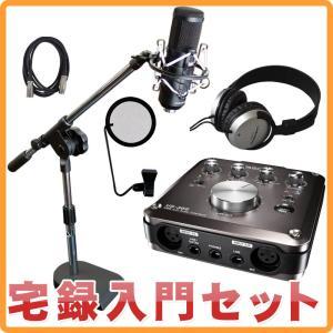 ボーカル録音セット TASCAM US-366-SN&Seide EC-Me/BK お手軽レコーディングセット|merry-net
