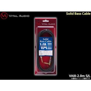 VITAL AUDIO ベースケーブル VAIII 2m S/L バイタルオーディオ シールド|merry-net