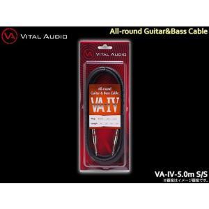 VITAL AUDIO ギターケーブル VA-IV 5m S/S バイタルオーディオ シールド|merry-net