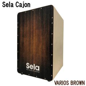 sela cajon (セラカホン) VARIOS-BROWN SNARE パーカッション merry-net