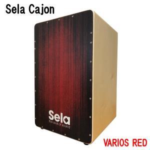 sela cajon (セラカホン) VARIOS-RED SNARE パーカッション merry-net